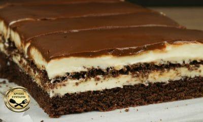 Πάστα Σοκολάτα